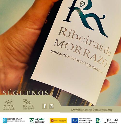 Ribeias do Morrazo – GDR Pontevedra Morrazo