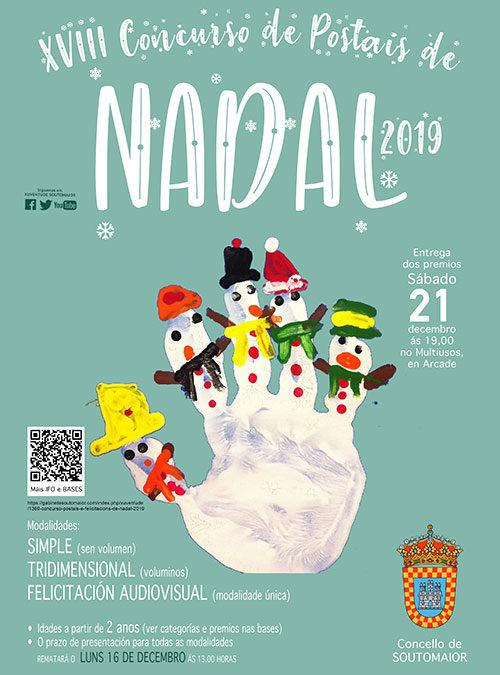 XVIII Concurso de Postales de Navidad 2019