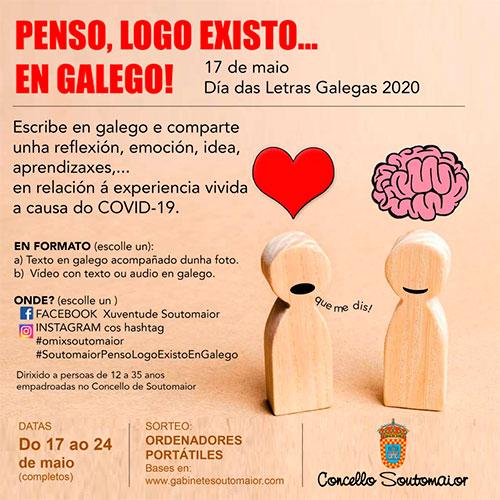 Penso, logo existo… en galego! Soutomaior conmemora o día das Letras Galegas 2020