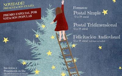 XIX Concurso de Postais e Felicitacións das festas de Nadal e Aninovo